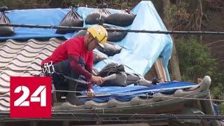 """Смотреть видео """"Погода 24"""": по Японии ударит самый мощный тайфун в истории - Россия 24 онлайн"""