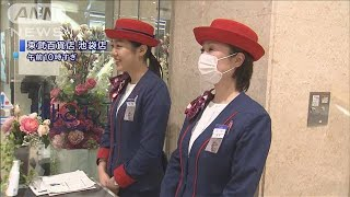 春節の旅行客迎える百貨店は・・・店員のマスク容認(20/01/24)