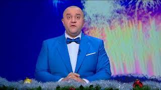 Дизель шоу 31 декабря - Новый год 2018 на канале Дизель cтудио - декабрь  лучшие приколы украина