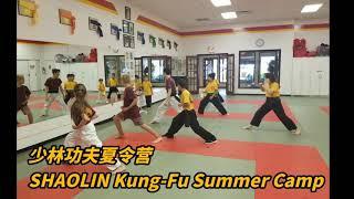 2019 SHAOLIN Kung-Fu Summer Camp