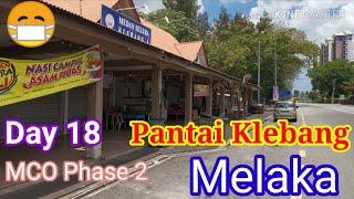 #mcolockdownvideo #melaka #malaysia Melaka Day 18: Malacca Covid-19 Lockdown Mco Phase 2 Pt 1
