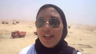 شباب مصر يشارك فى زيارة قناة السويس الجديدة اغسطس 2014