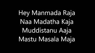 Rowdy baby Telugu Karaoke with Lyrics