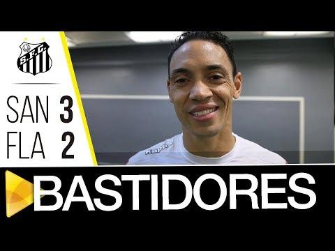 Santos 3 x 2 Flamengo | BASTIDORES | Brasileirão (02/08/2017)