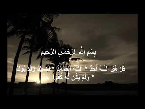 Athkar Al Massa Mishary Alafasy