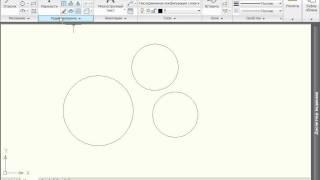 Методы построения окружностей в AutoCAD 2010 (17/45)