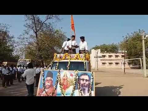 RSS JAGTIAL..... పథసంచలన్...