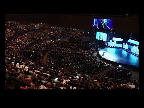 2017: Zaproszenie na Konferencję dla liderów GLS