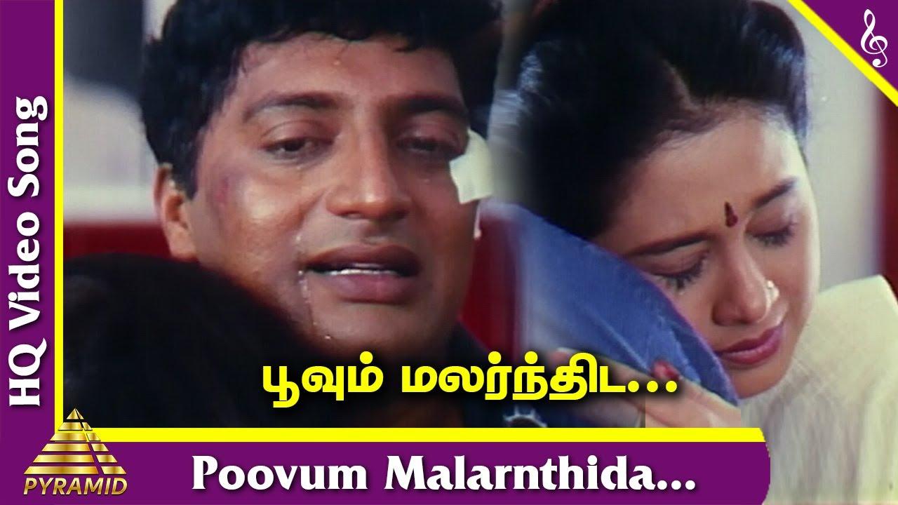 Poovum Malarnthida Video Song | Swarnamukhi Tamil Movie Songs | Prakash Raj | Devayani | Parthiban