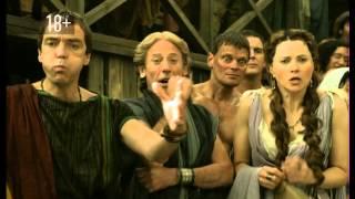 «Спартак: Боги арены» c 13 мая на РЕН ТВ