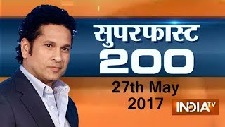 Superfast 200 | 27th May, 2017, 05:00 PM ( Part 3 ) - India TV