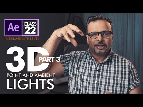3D Point and Ambient Lights in After Effects - اردو / हिंदी