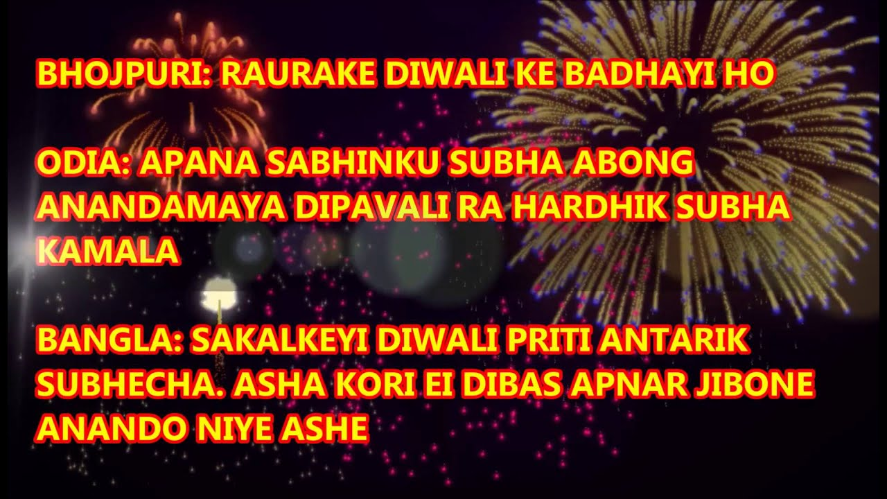Happy Diwali To All Indians Diwali Wishes Greetings In Many