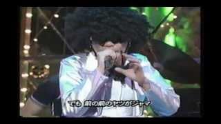 繝�繝ウ繧ケ笘�繝槭Φ繝ゥ繧、繝エ (1999.12.28) Part.2