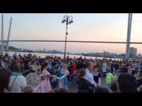 "Vladivostok city promenade called ""TSESAREVICHA"" - First Marine Ball"