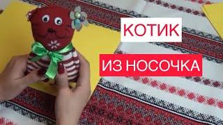 Как сшить мягкую игрушку из носочка своими руками(В детских магазинах продается огромное количество мягких игрушек но, не смотря на это, родители могут подар..., 2014-11-30T15:35:57.000Z)