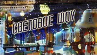 #ПолетелиВНовыйГод #Аэрофлот_СанктПетербург Аэрофлот-шоу 2016 на Дворцовой площади Световое шоу СПб