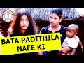 BATA PADITHILA NAEE KI | Romantic Song | Nibedita | SARTHAK MUSIC | Sidharth TV