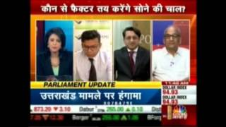 Mr. Rajiv Popley talks about increase on excise duty and other norms brought in by the government