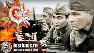Начало Великой Отечественной: Что так поразило не знавших поражений гитлеровцев