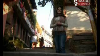 Hamro Nepal - Gorkha - Part 1