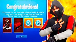 "How To UNLOCK! ""ICONIC SKIN BUNDLE""-Fortnite (Fortnite Skin Bundle)"