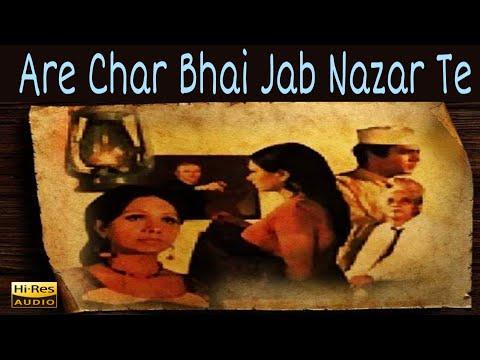 Are Char Bhai Jab Nazar Te   Bhupinder Singh, Sulakshana Pandit   Aankhon Dekhi   HQ Audio