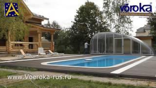 видео павильоны для бассейна павильоны бассейна