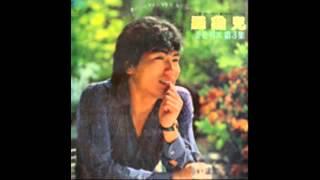 (1978) 나훈아 골든히트 제3집