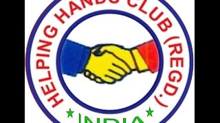 Helping Hands Club | Theme Song | Patriotic Song | sung by Kumar Anuj 931929391 | NGO | Raman Goyal