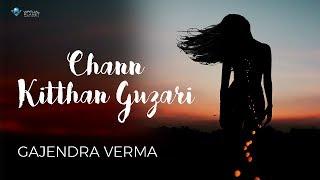 Chann Kitthan Guzari | Gajendra Verma | Acoustic Live | Vertical