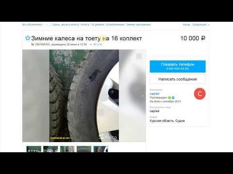 Перлы на Авито и Вконтактике от Суджан!