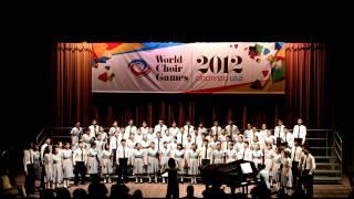 7th World Choir Games Competition: Zum Gali-Dance the Hora! - arr. Maurice Goldman