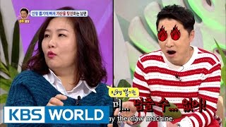Video My husband loses all his money from claw machine games  [Hello Counselor / 2016.12.26] download MP3, 3GP, MP4, WEBM, AVI, FLV November 2017