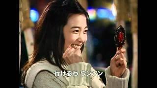 manny(マニー)~ママが恋したベビーシッター 第14話