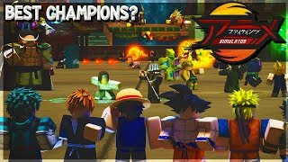 WHAT IS THE BEST CHAMPION TO USE? ALL CHAMPIONS SHOWCASE! IN ANIME FIGHTING SIMULATOR ROBLOX