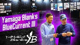 Спиннинги Yamaga Blanks BlueCurrent 3. Охота и рыболовство на Руси 2020. Снасти здрасьте!