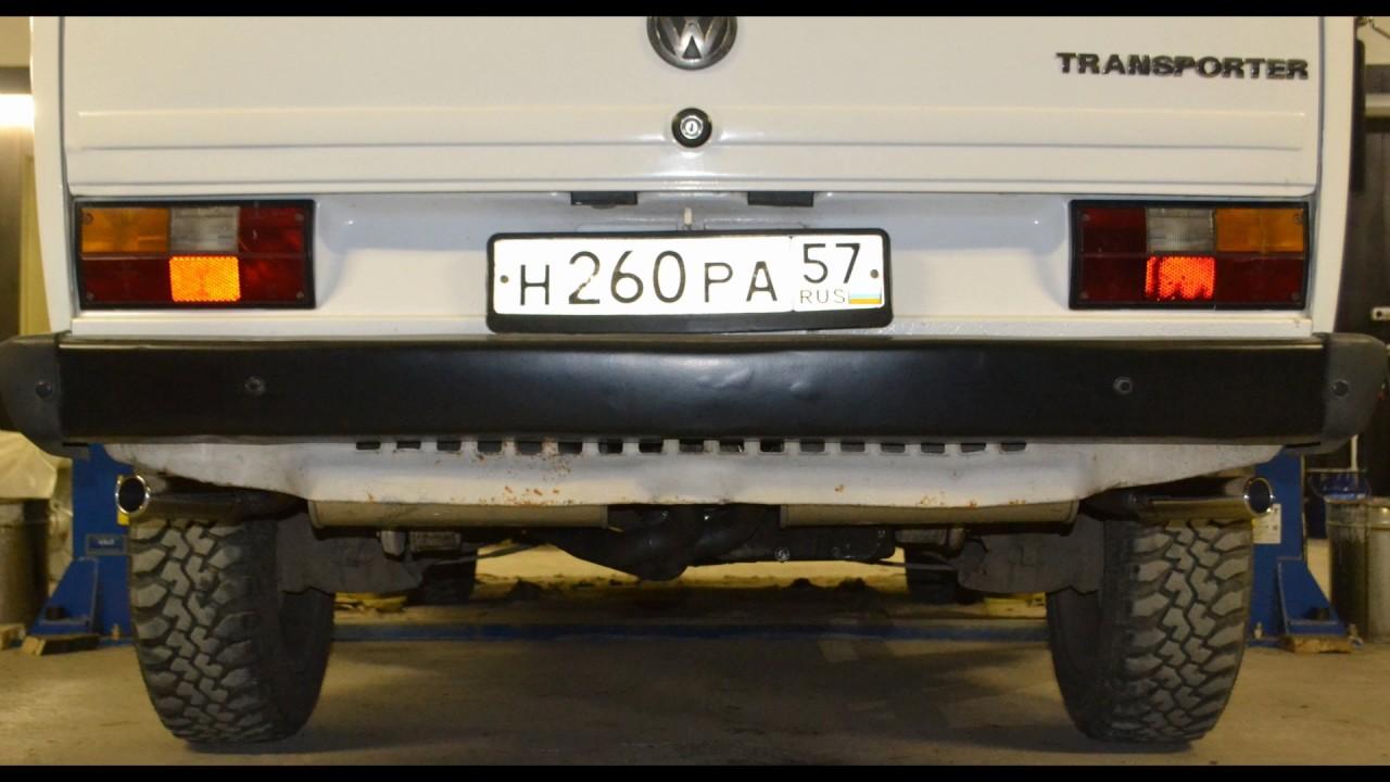 Фольксваген транспортер т3 выхлопная система верхний транспортер ткани в швейных машинах