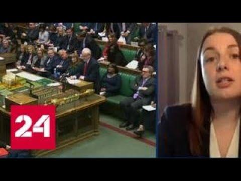 Тереза Мэй: Великобритания бомбила Сирию не по приказу США - Россия 24 - Смотреть видео онлайн