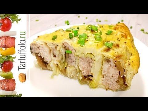 Вкуснейшее Горячее Блюдо из простых продуктов