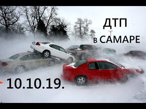 Дтп в Самаре сегодня пр. Кирова/Мирная, новости Самарской области, авария, видеорегистратор, мчс,