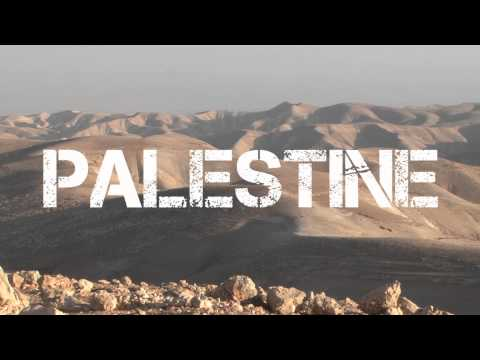 Tourism in Palestine (Trailer)