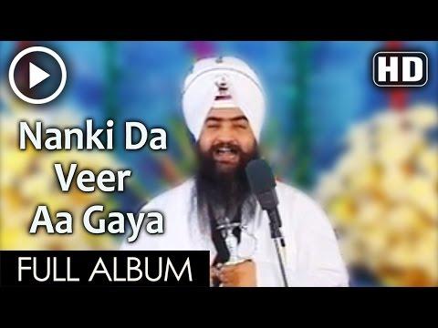 Nanki Da Veer Aa Gaya | Guru Nanak Dev Ji | Tarsem Singh Moranwali | Gurbani | Dhadi Vaar