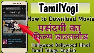 TamilYogi 2020 - Watch & Download Latest Telugu,Tamil, Free Hindi Movies Online