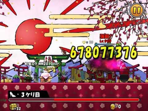 ケリ姫スイーツ ゲリラボスステージ「イノブッヒー」属性:パー Lv999 サブアカウントver.
