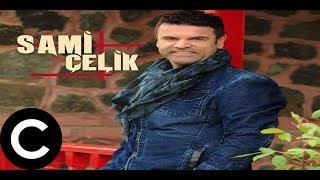 Gambar cover Sami Çelik - Emir Dağı (Official Lyrics)  ✔️