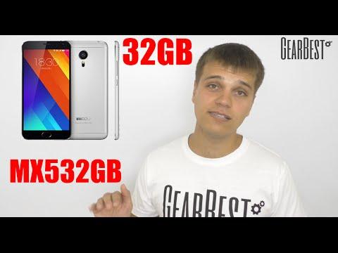 Test AnTuTu Benchmark: Samsung Galaxy S5 vs Meizu MX4 - YouTube