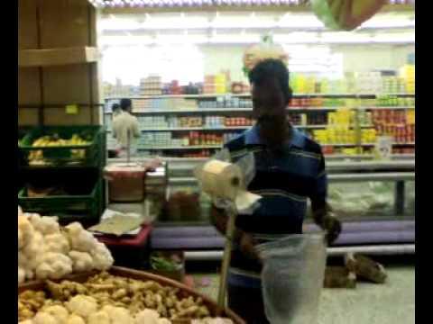 Giant Super Market - Sharjah UAE