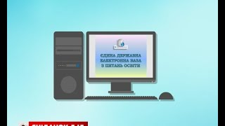 Цього року абітурієнти вступатимуть до ВНЗ через Іінтернет(Випускники готуються до вступу у ВНЗ. Цього року розпочалася система