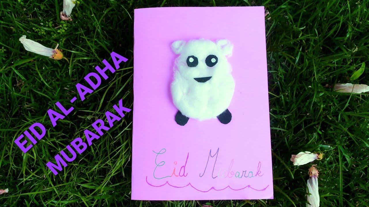 eid mubarak card  how to make eid mubarak card  youtube